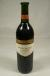 1998 Mondavi, Robert Cabernet Sauvignon Coastal Cabernet Sauvignon