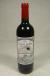 2006 Chateau Le Gay Pomerol Bordeaux BlendWS:90WA:93