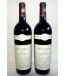 1991 X 2 Beringer Cabernet Sauvignon Private Reserve Napa - RP-96 (in 2011) -  Like New
