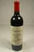 2009 Dominus Proprietary Red Wine Proprietary BlendWA:97JS:98ST:95