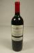 2004 Hacienda Monasterio Ribera del Duero Proprietary BlendST:93WA:94