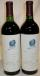 1982 Opus One Napa Valley  Proprietary Red