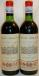 1970 Certan de May Pomerol  Red Blend