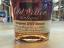 Old Weller Antique 107 Proof Straight Bourbon Whiskey