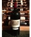 2001 CHATEAU LAFITE ROTHSCHILD 6L IMPERIAL in OWC blows away Petrus, Latour, Margaux, Mouton, and Le Pin!