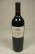 2009 Clinet  Bordeaux BlendST:93WS:94JS:96WA:100WE:92