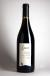 2007 Lauca Pinot Noir Reserva Maule Valley