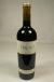 2010 Sette Ponti Oreno Proprietary Red Wine Proprietary BlendWS:94JS:96