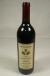 1999 Veritas Winery Shiraz Hanisch SyrahWA:92
